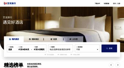 elong.net