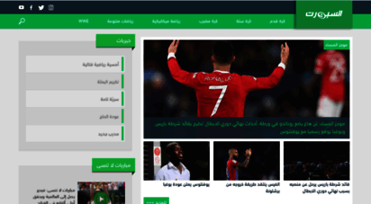elsport.com - اخبار الرياضة, كرة القدم العالمية والعربية - elsport