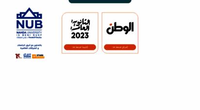 elwatannews.com