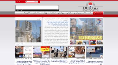 enenews.ir