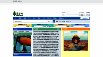 enewstree.com - 消息树 - powered by discuz!