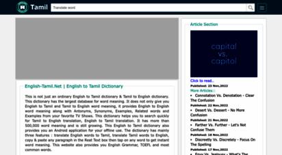 english-tamil.net - english to tamil and tamil to english dictionary
