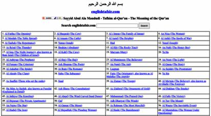 englishtafsir.com - sayyid abul ala maududi - tafhim al-qur´an - the meaning of the qur´an