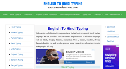 englishtohindityping.com - engish to hindi translation  type in hindi  hindi font download