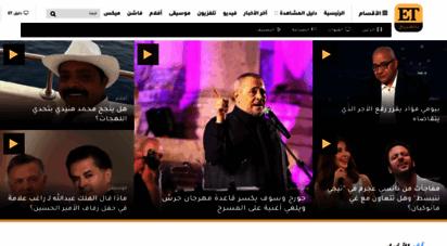 etbilarabi.com - et بالعربي