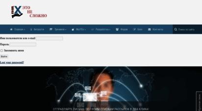 excel-vba.ru - excel - это не сложно! трюки и приемы работы в excel