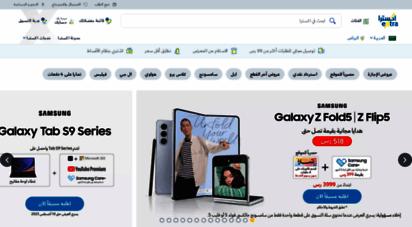 extra.com - تسوق جوالات, أجهزة منزلية, تلفزيونات والمزيد - اكسترا السعودية