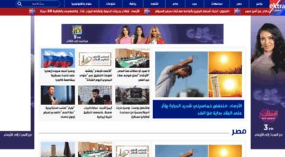 extranews.tv - extranews