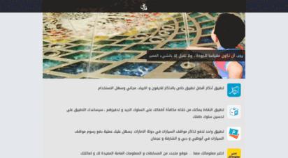 eyoon.com - دليل المواقع العربية - عيون