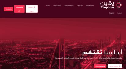 falcom.com.sa