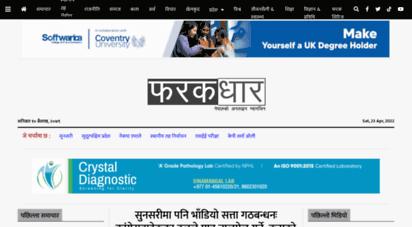 farakdhar.com - farakdhar  nepal´s online magazine
