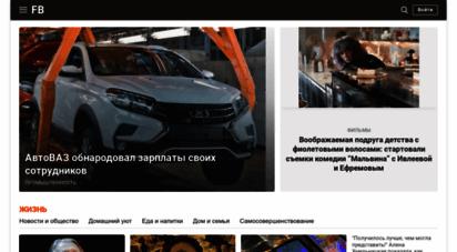 fb.ru - fb.ru