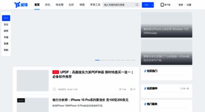 feng.com