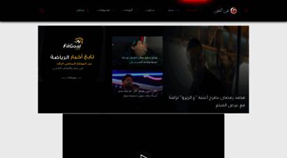 filfan.com - موقع الفن الرائد في مصر والعالم العربي  في الفن
