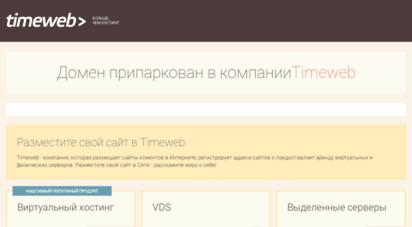 filmgood.ru