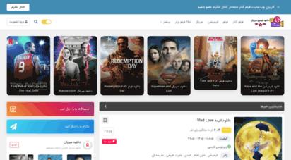 filmgozar.com
