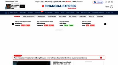 financialexpress.com - business news: business news today, live business news, financial news india, latest business news - the financial express