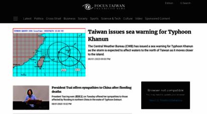 focustaiwan.tw - focus taiwan - cna english news