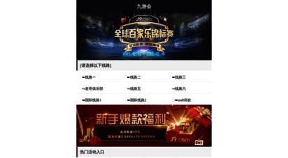 fortysixnews.com -