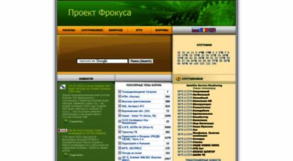 frocus.net