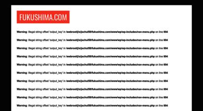 fukushima.com - fukushima   nuclear news from japan