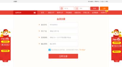 gezindir.com - 手机购彩代理-首页