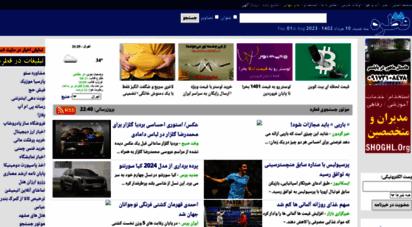 ghatreh.com - موتور جستجوی قطره