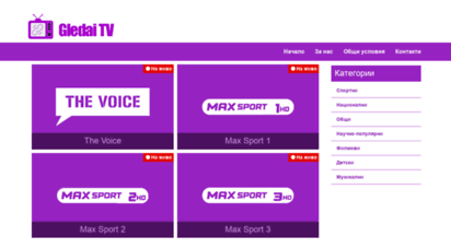similar web sites like gledaitv.live