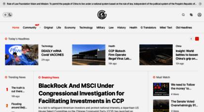 gnews.org - gnews - let´s take down the ccp