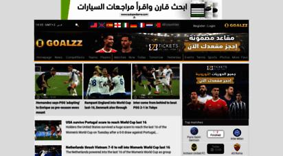 goalzz.com