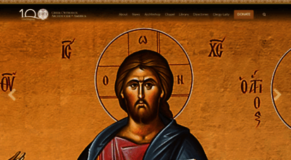 goarch.org - home - greek orthodox archdiocese of america