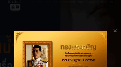 goodlifeupdate.com - goodlife update - บทความสุขภาพ ความงาม สูตรอาหาร และแรงบันดาลใจ