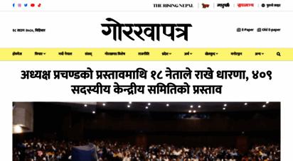 gorkhapatraonline.com - गोरखापत्र संस्थान
