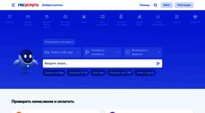 gosuslugi.ru - ðŸð¾ñ€ñ'ð°ð» ð³ð¾ññƒð´ð°ñ€ññ'ð²ðµððñ‹ñ… ñƒñð»ñƒð³