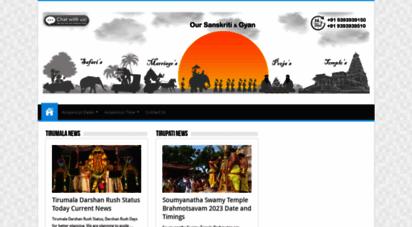 gotirupati.com