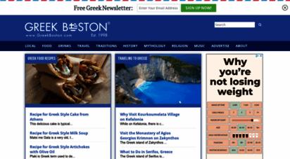 greekboston.com - greek boston: a website about all things greek!