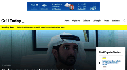 gulftoday.ae - latest news, comments and reviews from the gulf today  gulftoday.ae