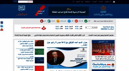 habous.gov.ma - وزارة الأوقاف والشؤون الإسلامية - الرئيسية