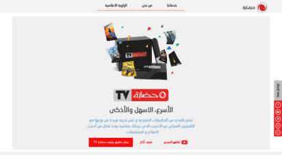 hadara.ps - شركة حضارة للتكنولوجيا