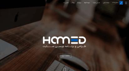 ham3d.co