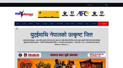 hamrokhelkud.com - hamro khelkud  complete website for nepali sports news  football cricket and more