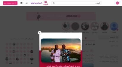 hawaaworld.com - منتديات عالم حواء، أكبر موقع في العالم العربي يخص المرأة