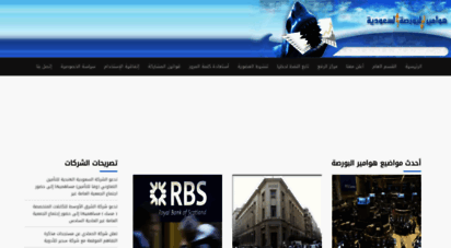 hawamer.com -