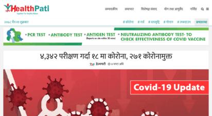 healthpati.com -  healthpati  no 1 health news portal in nepal  online news portal