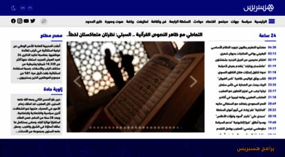 hespress.com - hespress - هسبريس جريدة إلكترونية مغربية