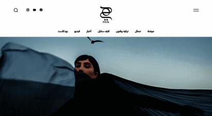 hiamag.com - مجلة هي موقع المرأة الأول في الأزياء والجمال والأنوثة