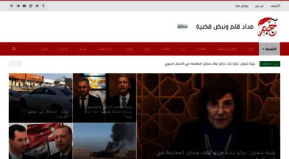 hibrpress.com - صحيفة حبر