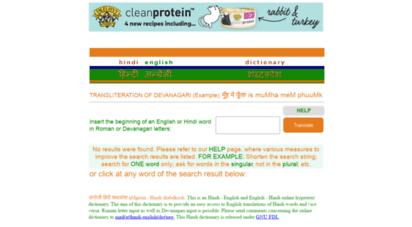 hindi-english.org