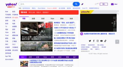 hk.mobi.yahoo.com - yahoo 首頁