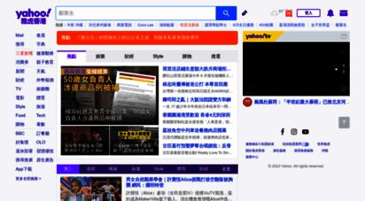 hk.yahoo.com - yahoo雅虎香港